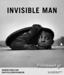 (H/B) INVISIBLE MAN