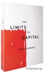 (P/B) LIMITS TO CAPITAL