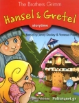HANSEL AND GRETEL (+CD DOWNLOADABLE)