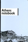 ATHENS NOTEBOOK (ΓΑΛΑΖΙΟ)