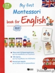MY FIRST MONTESSORI BOOK FOR ENGLISH