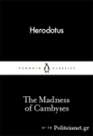 (P/B) THE MADNESS OF CAMBYSES