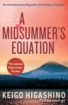 (P/B) A MIDSUMMER'S EQUATION