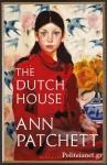 (H/B) THE DUTCH HOUSE