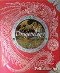 (H/B) DRAGONOLY