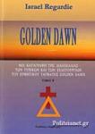 GOLDEN DAWN (ΔΕΥΤΕΡΟΣ ΤΟΜΟΣ)