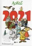 ΗΜΕΡΟΛΟΓΙΟ 2021 (ΒΙΒΛΙΟΔΕΤΗΜΕΝΗ ΕΚΔΟΣΗ)