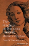 (P/B) THE PRACTICE OF TEMPERA PAINTING