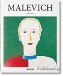 (H/B) MALEVICH