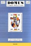 (12-VOLUME SET) DOMUS 1928-1999