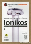 IONIKOS - MONUMENTS OF ANCIENT GREECE