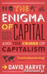 (P/B) THE ENIGMA OF CAPITAL