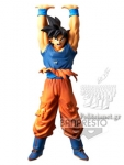GOKU GIVE ME ENERGY SPIRIT BALL SPECIAL
