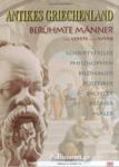 ANTIKES GRIECHENLAND BERUHMTE MANNER