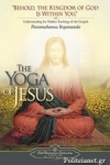 (P/B) YOGA OF JESUS