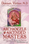 (P/B) ARCHANGELS AND ASCENDED MASTERS - A GUIDE TO WORKING AND HEALING WITH DIVINITIES AND DEITIES