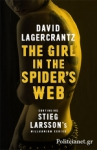 (P/B) THE GIRL IN THE SPIDER'S WEB