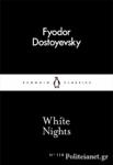 (P/B) WHITE NIGHTS