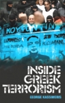 (P/B) INSIDE GREEK TERRORISM