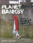 PLANET BANKSY