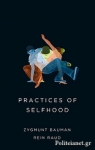 (P/B) PRACTICES OF SELFHOOD