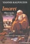 IMARET