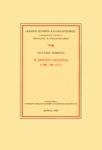 Η ΚΡΗΤΩΝ ΠΟΛΙΤΕΙΑ (1100-300 Π.Χ)