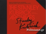 (H/B) THE STANLEY KUBRICK ARCHIVES (3822822841)