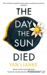 (P/B) THE DAY THE SUN DIED