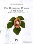 THE KOPANISTI CHEESE OF MYKONOS