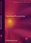 (P/B) QUESTIONS OF PHENOMENOLOGY