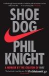(P/B) SHOE DOG