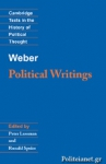 (P/B) POLITICAL WRITINGS