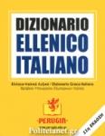 DIZIONARIO ELLENICO-ITALIANO
