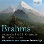 (2CD) SERENADES 1 AND 2, OVERTURES, HAYDN VARIATIONS
