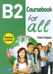 B2 FOR ALL