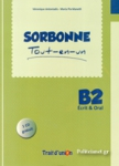SORBONNE B2 (+CD+LIVRET DE 10 TESTS) TOUT-EN-UN