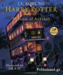 (H/B) HARRY POTTER AND THE PRISONER OF AZKABAN