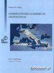 DISSERTATIONES ACADEMICAE GEOPOLITICAE (ΒΙΒΛΙΟΔΕΤΗΜΕΝΗ ΕΚΔΟΣΗ)