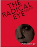 (P/B) THE RADICAL EYE