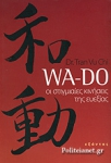 WA-DO