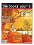 THE BOOKS' JOURNAL, ΤΕΥΧΟΣ 74, ΦΕΒΡΟΥΑΡΙΟΣ 2017