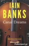 (P/B) CANAL DREAMS
