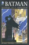 BATMAN: ΙΣΤΟΡΙΕΣ ΑΠΟ ΤΟ ΠΑΡΕΛΘΟΝ - GOTHAM BY GASLIGHT