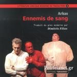 ARKAS: ENNEMIS DE SANG