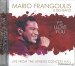 (CD) MARIO FRANGOULIS AND BIG BAND