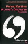 (P/B) A LOVER'S DISCOURSE