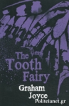 (P/B) THE TOOTH FAIRY