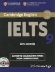 CAMBRIDGE ENGLISH IELTS 9 SELF-STUDY PACK WITH ANSWERS (+2 AUDIO CDs)
