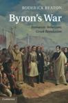 (H/B) BYRON'S WAR